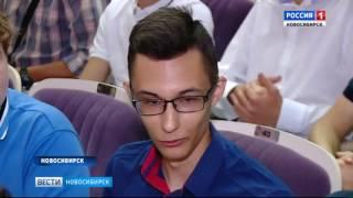 Стоимость обучения в летней физмат школе в Академгородке взлетела вдвое