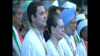 विवादित ट्वीट कर राहुल गांधी ने किसका मजाक बनाया- 'न्यू इंडिया' का या सेना का ? देखिए ये रिपोर्ट