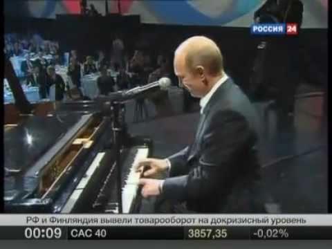 Владимир Путин поет и играет на пианино