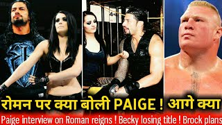 Roman is Strong '' Says Paige ! Brock future Plans ! Becky loss ! WWE Raw 15 Nov 2018 Highlights