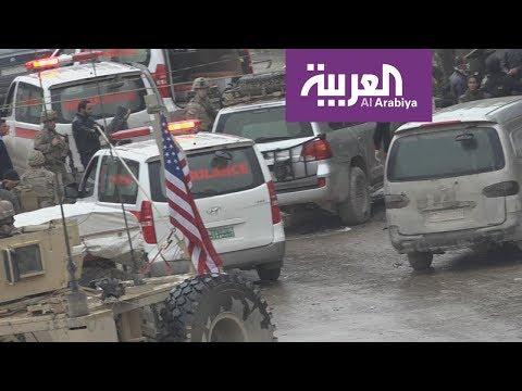 المنطقة الآمنة تشهد تفجيرا قويا يقتل 5 جنود أميركيين  - نشر قبل 2 ساعة