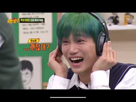 [ENG SUB] EXO Knowing Bros Whisper Challenge/Headphone Game FULL