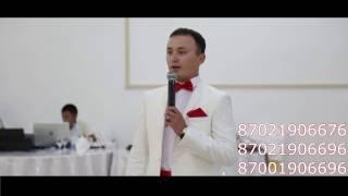 Асаба Габиден Астана