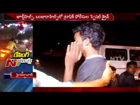 Bike Racers Hulchul In Hyderabad || Police Special Counselling To Parents || NTV