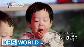 Twins' House - Fatal Temptation Of Red Chili-pepper Paste (ep.67 | 2015.03.22)