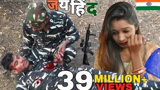 Hum fauji es desh ki dhadkan hai 26 January special