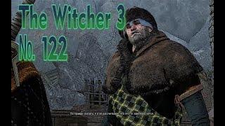Ведьмак 3 s 122 Пропавший жених
