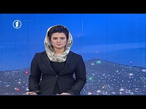 Afghanistan Dari News 28.12.2017 خبرهای افغانستان