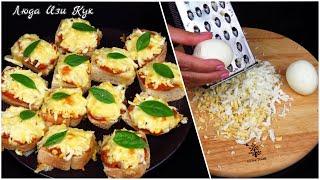 БУТЕРБРОД С ЯЙЦОМ Супер завтрак или перекус с сыром и яйцами Люда Изи Кук простой рецепт