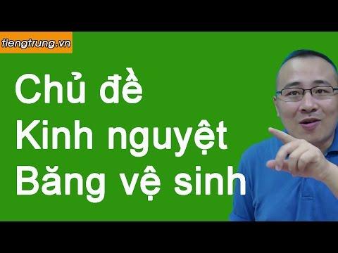 Học tiếng Trung theo chủ đề Kinh nguyệt và băng vệ sinh