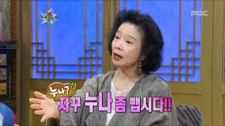 Repeat youtube video The Guru Show, Yoon Jung-hee #11, 윤정희 20100616