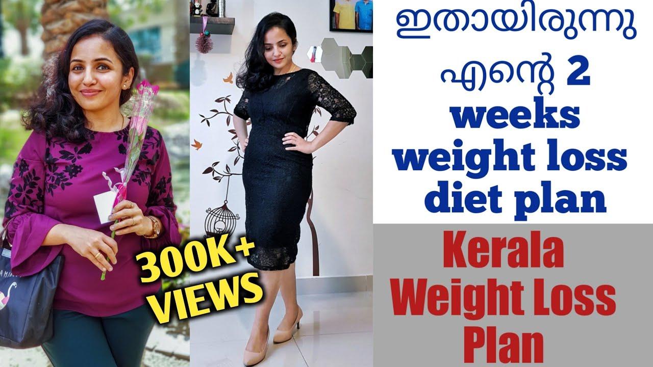 2 weeks weight loss diet plan | Aarkum cheyam| malayalam weight loss diet plan |Simply Home by Geetz