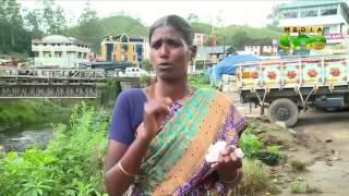 Reporters Diary 31/10/15 Munnar Pempillai Orumai