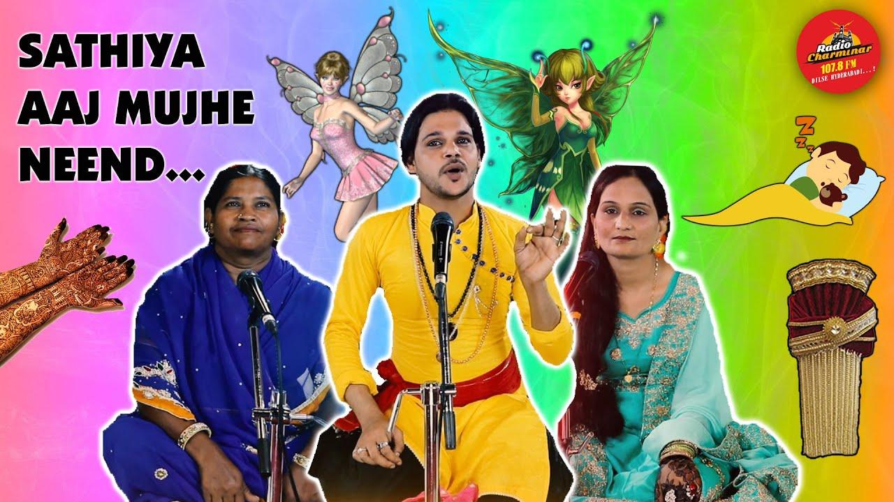 Sathiya Aaj Mujhe Neend.......#Dholakkegeet #Hyderabad Dholak ke geet