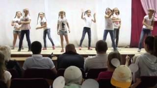 Лагерь Орбита 4 смена 2015 6 отряд танец Недетское время
