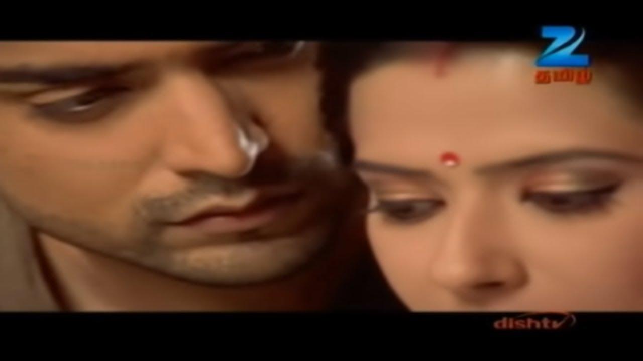 Download Marumanam | மறுமணம் | Zee Tamil Famous Serial | Episode No - 205 | முழு அத்தியாயம் | ஜீ தமிழ்