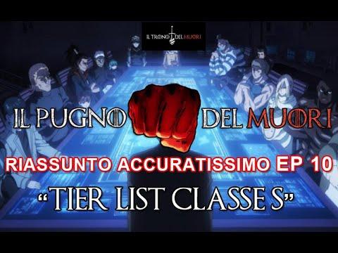 """RECENSIONE ONE PUNCH MAN EPISODIO 10 """"TIER LIST CLASSE S"""" RIASSUNTO ACCURATISSIMO"""