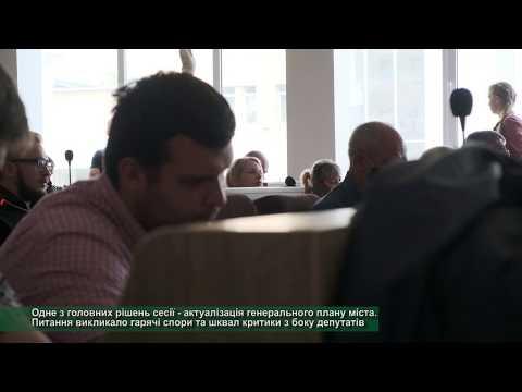 Телеканал АНТЕНА: Черкаська міськрада не змогла актуалізувати генеральний план розвитку міста