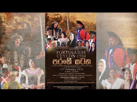 Portuguese Ceylon 1594 - Parange Satana Trailer