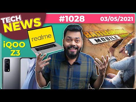 PUBG = Battlegrounds Mobile India, realme Laptop Launch, iQOO Z3 India Launch, Z Fold 3-#TTN1028
