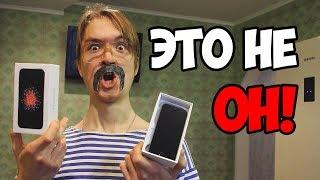 УКРАЛ У БАТИ НОВЫЙ IPHONE X!