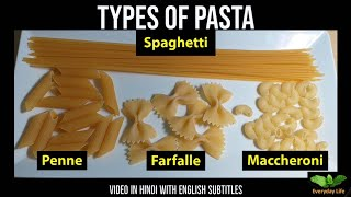 Pasta | 4 Pasta Shapes | Why Pasta has different Shapes ? | पास्ता के  प्रकार | Everyday Life