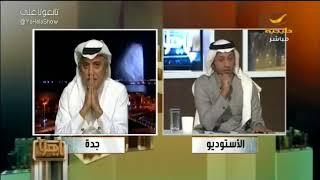 الكاتبة منيرة المشخص: ما في مشكلة أمنية بها البلد إلا من الأجانب.. وكمال عبدالقادر يرد