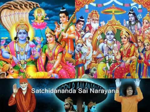 Atma Rama Ananda Ramana - Sai Rama Bhajan (Students)