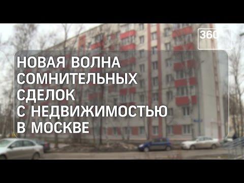 Агентство НДВ: недвижимость в Москве и Подмосковье