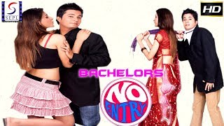 Bachelors No Entry - Full Movie | Hindi Movies 2017 Full Movie HD