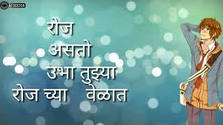 Neue Marathi status whatsApp erstellen aj