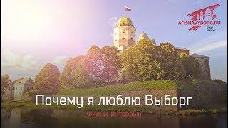 видео Военно-исторический центр Карельского перешейка