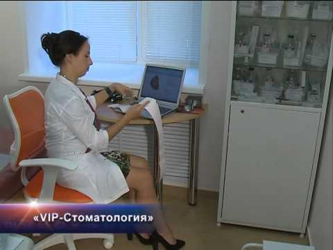В Ярославской области стартовал проект Бережливая поликлиника