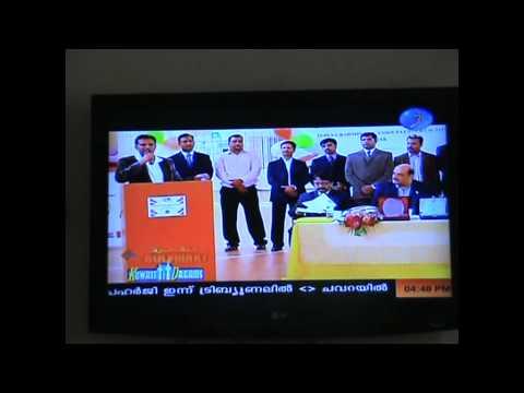 Indian Badminton Association - Kuwait