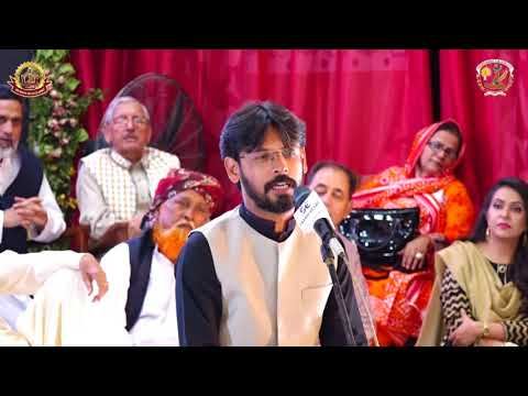 Waqar Ahmed Waqar reciting ghazal in All Pakistan Mushaira at Government College Hyderabad