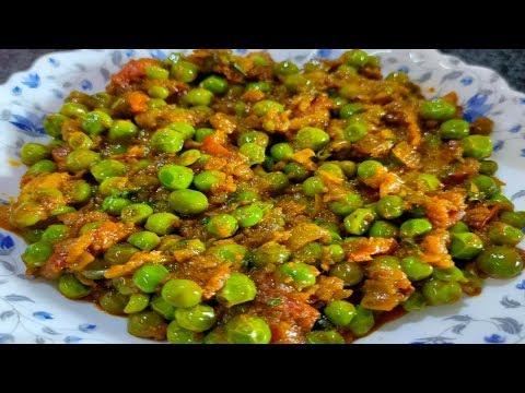 घर-पर-बनाये-एकदम-रेस्टारेंट-जैसा-हरे-मटर-की-सब्जी-|-restaurant-style-matar-sabji