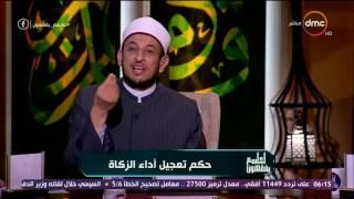 الشيخ رمضان عبدالمعز: يجوز لولي الأمر استدانة أموال الزكاة