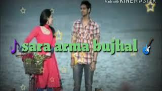 Jab se saathi ruthal sara arma bujhal bhojpuri song