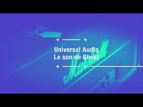 Le son de Ghost B.C. avec des plugins UAD