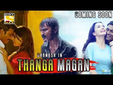 Paap Ki Kamai 2019 New Hindi Dubbed Full Movie Complete Information | Upcoming South Movie 2019