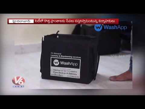 Wash App: Laundry And Dry Cleaning Online Service In Hyderabad | V6 News