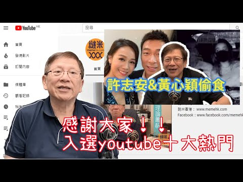 youtube view2019-12-05