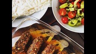 Сочный Люля-Кебаб из говядины в духовке