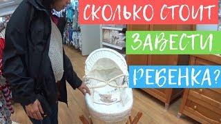 Бонус до дня рождения Рады 2 месяца!! Дорого ли стоит завести ребенка и прогулка по Одессе