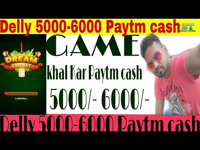 How to make money online dream cricket 2018 best application Santosh technical YouTube channel