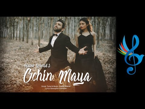 Habib Wahid | Ochin Maya | Adit | Eid Special Song | 2018