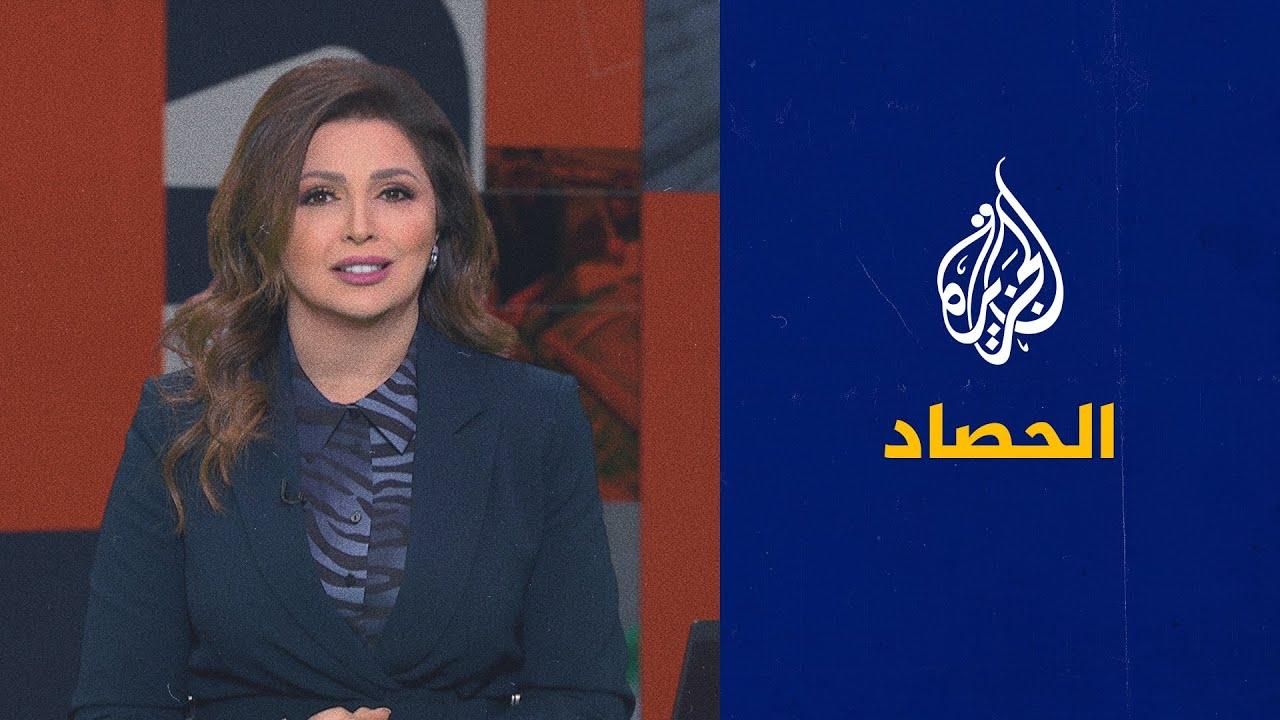 الحصاد - بايدن وبوتين ما بعد اللقاء وانسحاب مرشحين من الانتخابات الإيرانية  - نشر قبل 2 ساعة