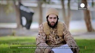 ИГИЛ казнь 24 января 2016 года полная версия