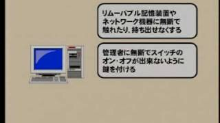 "MCA Platform 資格取得のための対策DVD ""セキュリティ管理"""