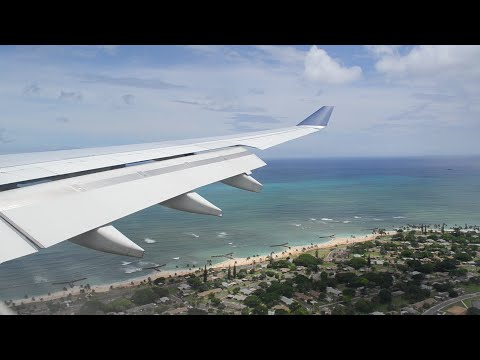 Delta A330-300 Landing At The Honolulu International Airport (HNL)